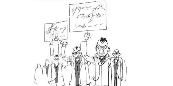 Чем недовольны врачи развитых стран?